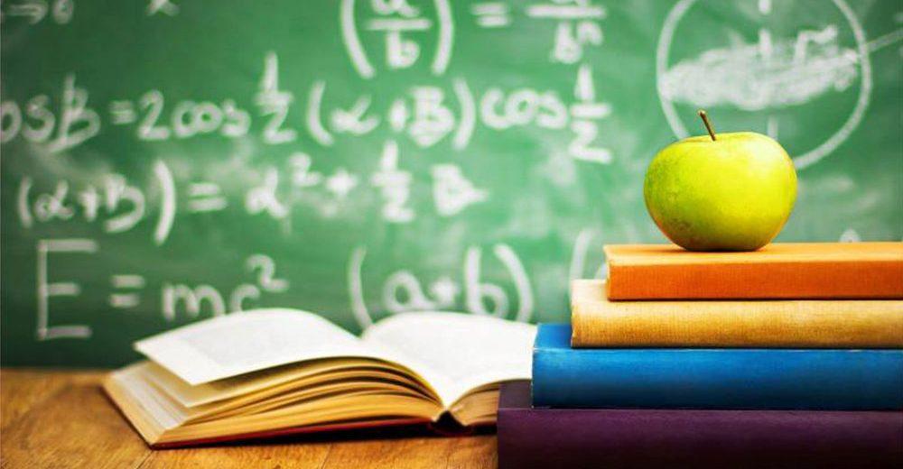 Διατροφή και Σχολική Απόδοση